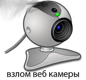 Прокомментировать запись Live WebCam программа для настроек веб камер